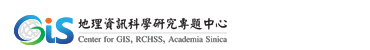 GIS Center Logo