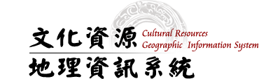 Cultural Resources GIS, CRGIS
